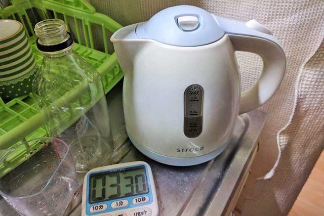電気湯沸かし器だと3分30秒かかります