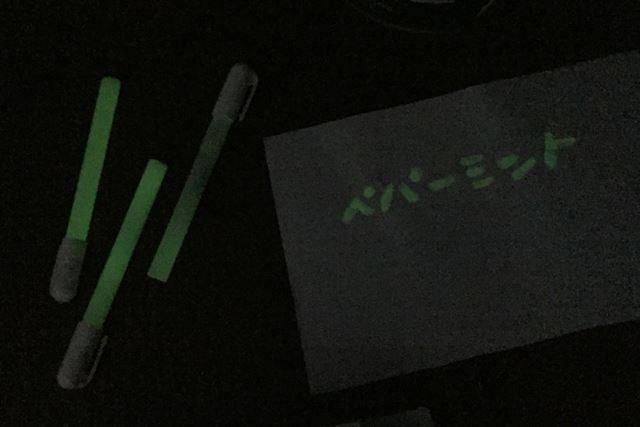 よくみると、ペン自体もすごく光ってますね(笑)