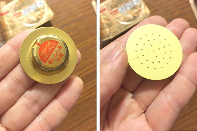 左が上部(凸部分)で、右が皮膚に貼る部分(底部)
