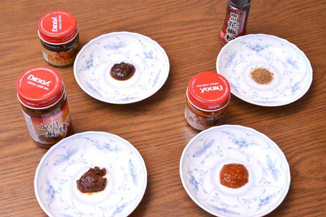 今回の主役の4商品。花椒辣醤(左上)、四川花椒粉(右上)、四川麻辣醤(左下)、香辣醤(右下)