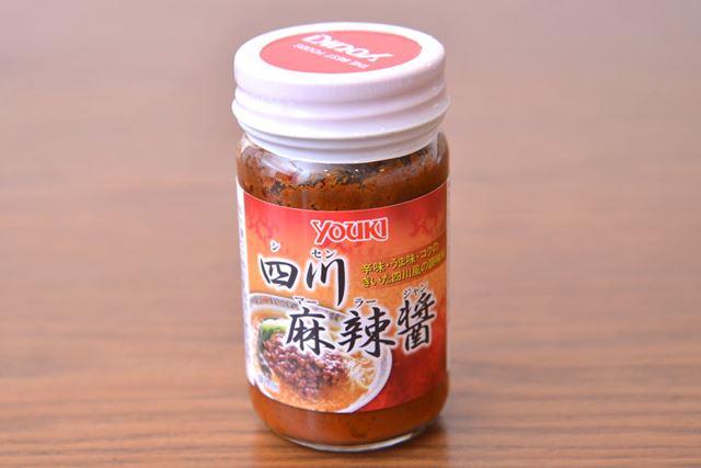 四川麻辣醤(シセンマーラージャン)