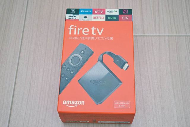 日本で利用可能な配信事業者も一目で分かるパッケージだ
