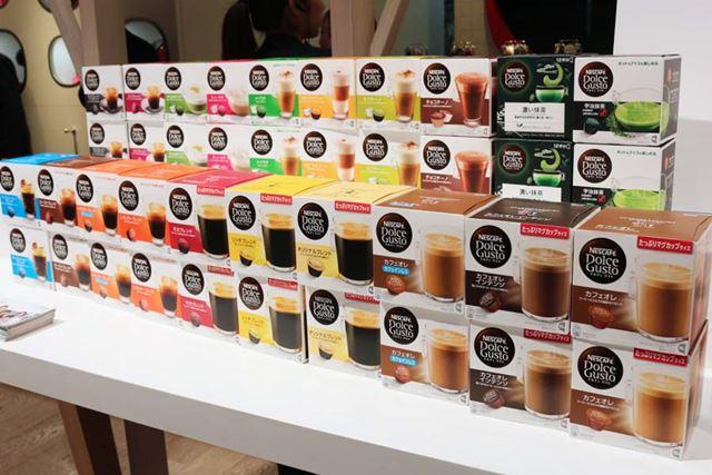 ブラック、ミルクタイプのコーヒーからお茶、ココアなど、20種類のカプセルを用意