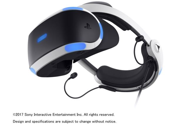 SIE「PlayStation VR PlayStation Camera同梱版」