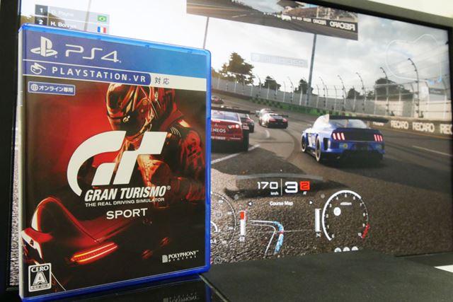 シリーズ最新作「GT Sport」をプレイしてレビューします!