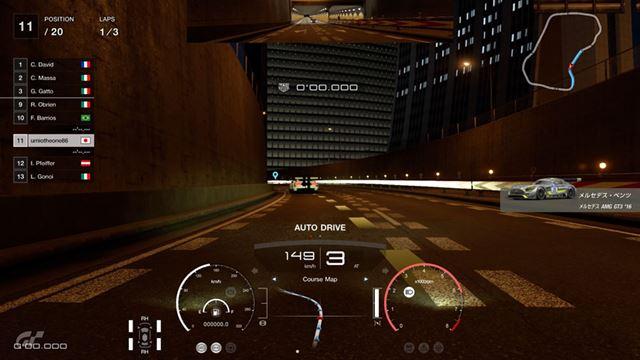 首都高速環状線をモデルにした「東京エクスプレスウェイ」。首都高バトルもできちゃいます