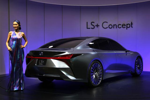 東京モーターショー2017にて世界初公開となったコンセプトカー、レクサス「LS+ Concept」