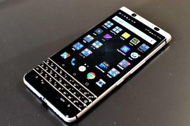増井氏が現在愛用している「BlackBerry KEYone」。物理キーボードを搭載したAndroidスマートフォンだ