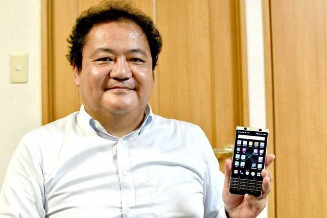 キーボード付き端末にこだわる増井氏。愛用する「BlackBerry KEYone」の課題点などを、最後に語ってくれた