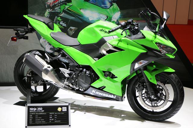 よりシャープな印象となった「Ninja 250」。フレームまで一新したことで軽快な走りを実現している