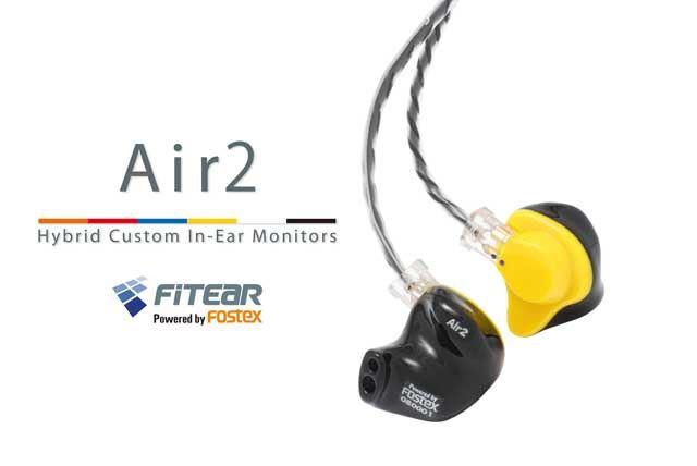 FitEar「FitEar Air2」