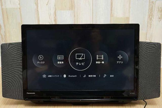 テレビ放送と録画関係、ディスク、アプリ(ネット対応)が並ぶメニュー