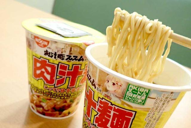 秋葉原ジャンク通りにある、ちょっとジャンクなラーメン店「肉汁麺ススム」のコラボカップ麺とは?