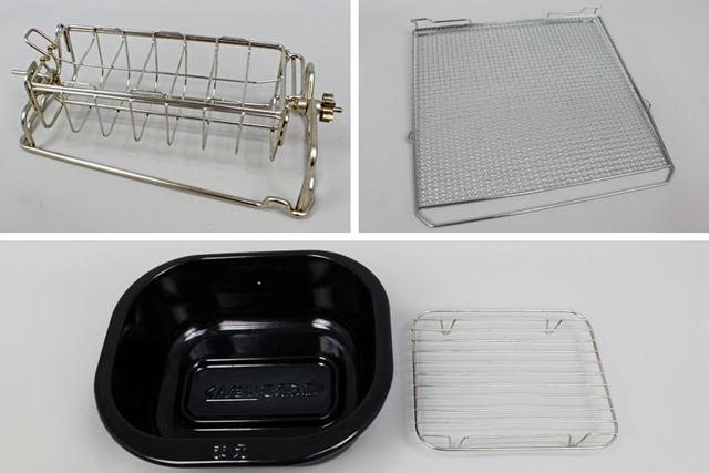 調理の際には付属の網や器を使用。メニューによって使い分けますが、くわしくは以下で紹介します