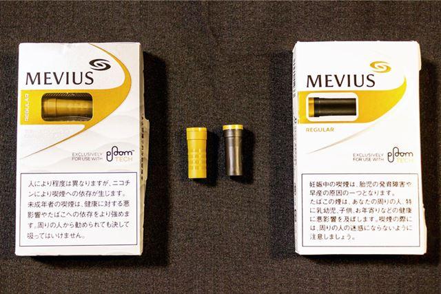 左が旧版。右が新版。たばこカプセルが吸い口部分だけの着色になり、全体的に細めの形状になった