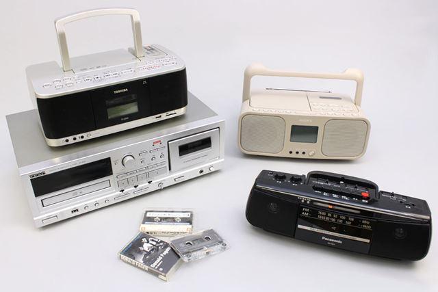 価格.comで買える最新のカセット再生機4モデルをチェック!