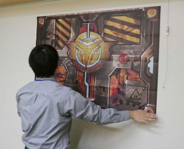 同梱のARポスターだが、A0サイズ(841×1,189mm)とかなり大きい。これを壁に貼り付けてゲームをプレイする