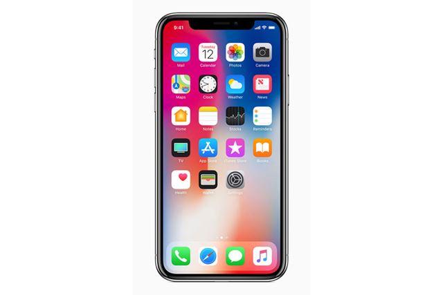 アップル「iPhone X」