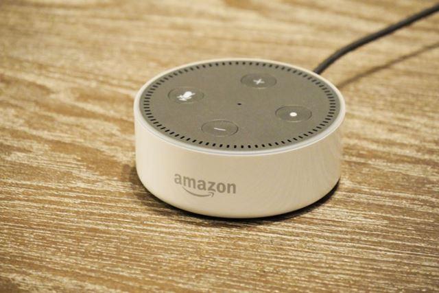 コンパクトな「Echo Dot」。本体サイズは84(直径)×32(高さ)mmで、重量は163g