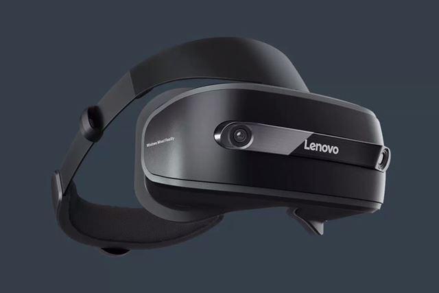 レノボ・ジャパン「Lenovo Explorer VR-2551」