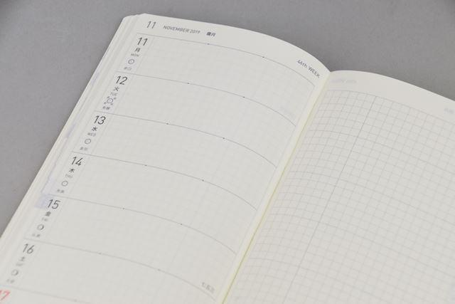 週間予定欄は、細かな時間軸のないざっくりとしたレフト式を採用