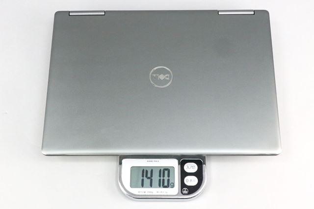 重量は実測で1410g