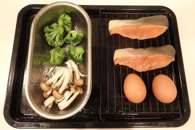鮭と野菜を蒸すとともに、ゆで卵を作ります。鮭と卵は付属の網に載せ、野菜は金ザルに入れました