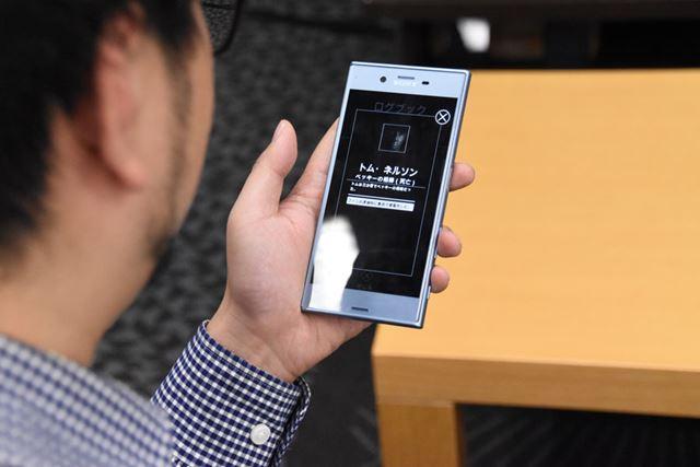 スマートフォンでは、ストーリーの進行状況に合わせてキャラクターやチャプターのログが公開されます