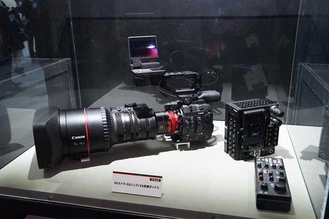 キヤノンの8Kカメラシステムの参考出展