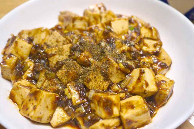 色合いはやや黒め。山椒のピリリ感と豆板醤の甘さのバランスが最高です