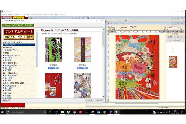 「日本三大友禅」と「葛飾北斎」です。こちらは「友禅」のデザイン。とてもきれいです
