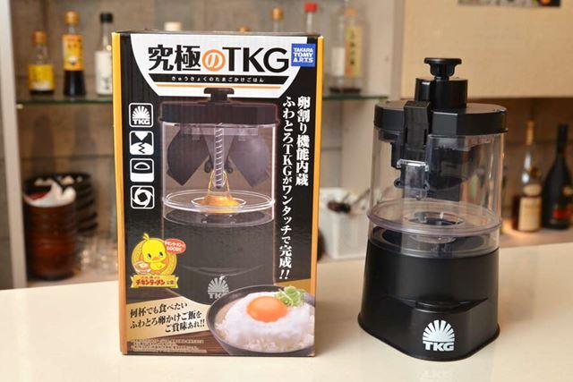 これがその名も「究極のTKG」! タカラトミーアーツから発売されています