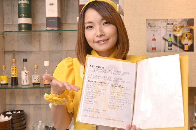 お店のメニューリスト。料理は、大野さんをはじめスタッフの方々が目の前で作ってくれます!