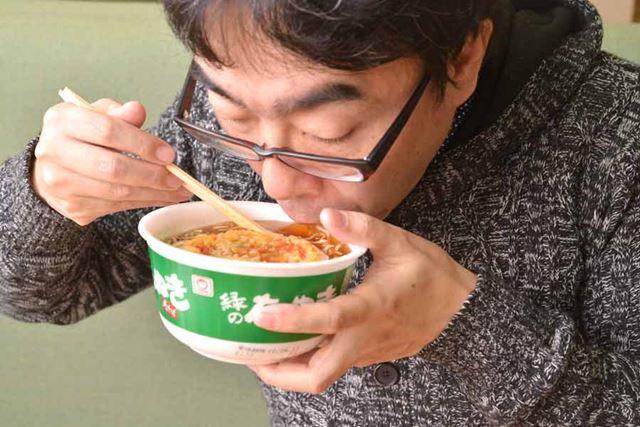 緑のたぬき 天そば(東向け)試食