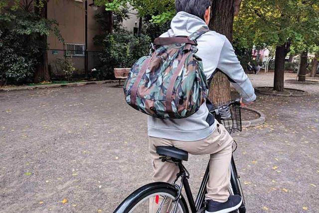 これなら自転車でも楽チンです!