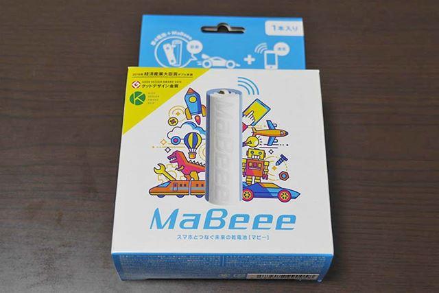 スマート電池「MaBeee」!