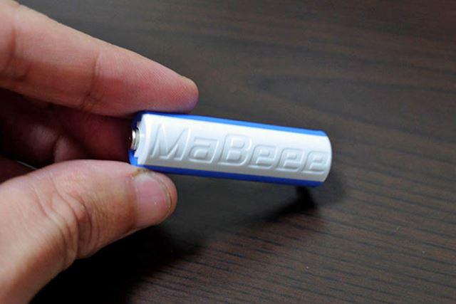 コレがスマート電池
