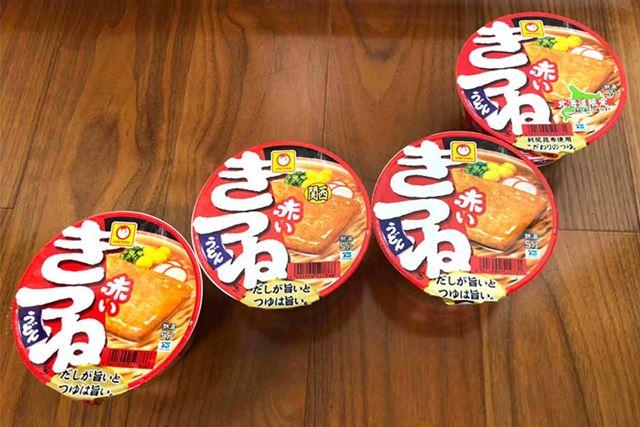 4つ並べてみました。右上が北海道、中段右が東日本向け、中段左が関西向け、左下が西日本向けです