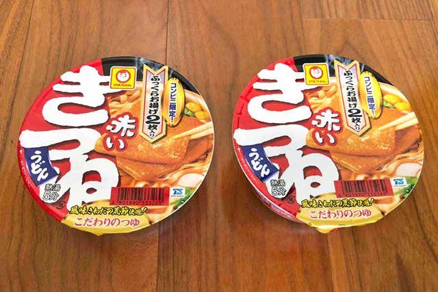 右は東京のコンビニで、左は大阪のコンビニで購入したものですが、パッと見た感じでは違いは見つかりません