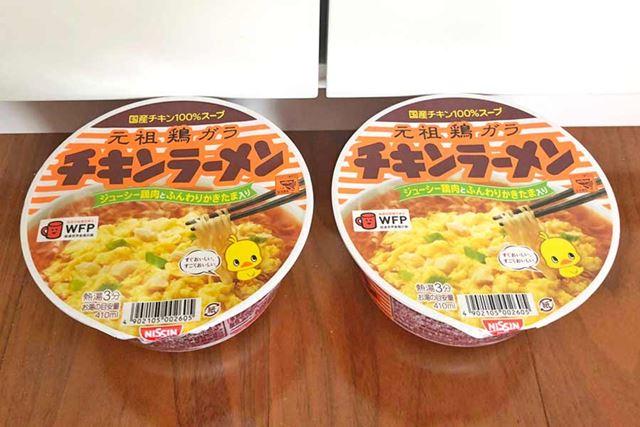 いつものように右が東京で、左が大阪で購入したものです