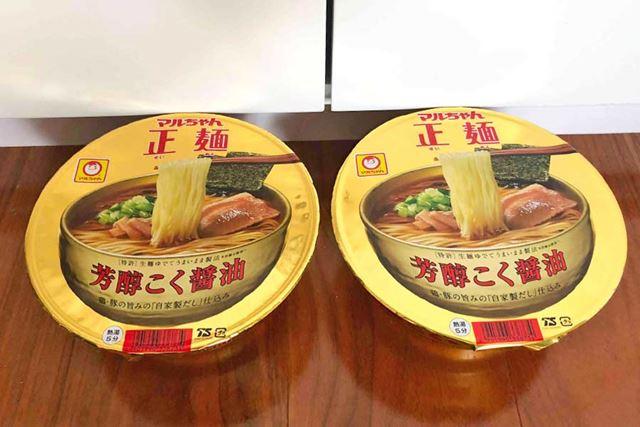 繰り返しになりますが、右が東京で、左が大阪で購入したものです