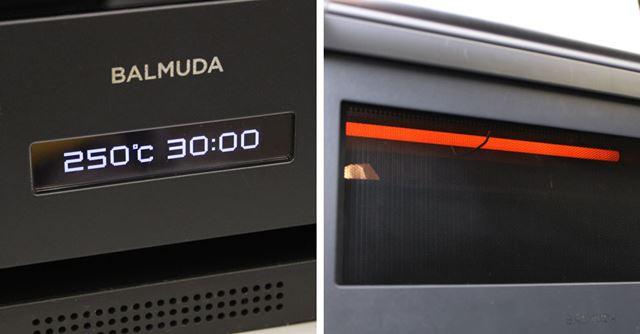 温度とタイマーを設定して使う従来ながらの方式。使い方に迷わず、誰でもおいしいオーブン料理が作れます