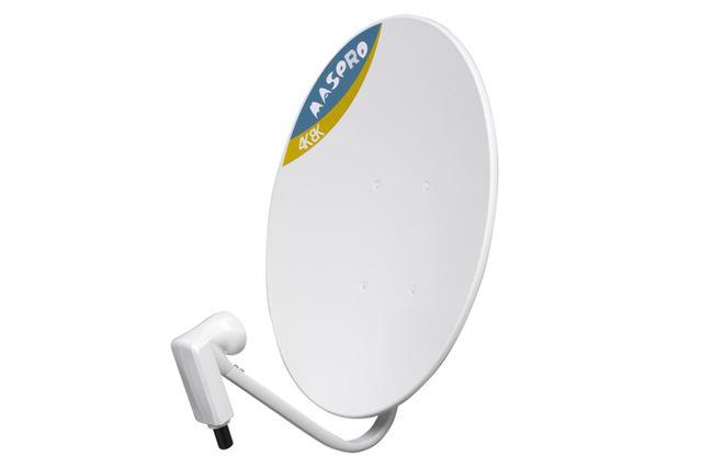 8K放送対応パラボラアンテナ製品例:マスプロ「BC45RL 」