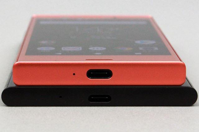 厚みについては、Xperia XZ1のほうが約1.9mm薄い。重量はXperia XZ1 Compactのほうが約13g軽い