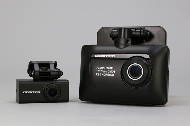 コムテック ドライブレコーダー「ZDR-015」のフロントカメラ(ZDR-015本体/右)とリアカメラ(左)