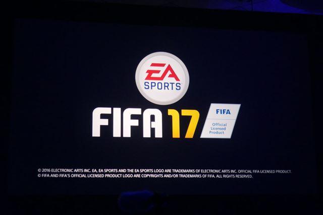 「FIFA 17」