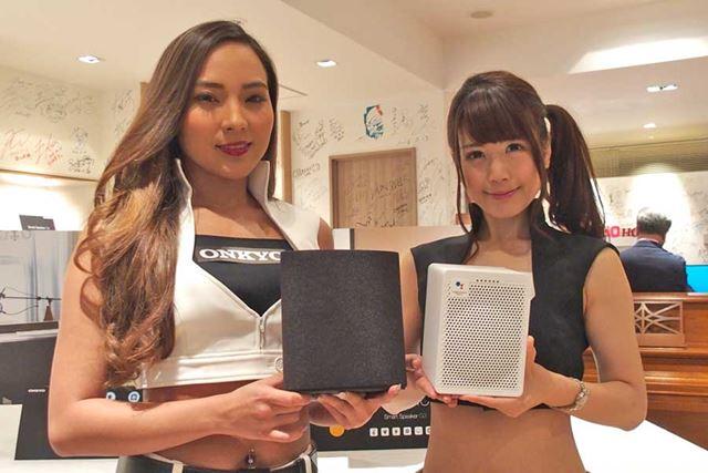 最新スマートスピーカーなどオンキヨーのAI製品群を見てきた