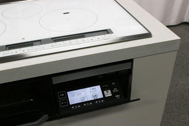 オーブンの操作部はフルドット液晶が採用され、見やすくなりました