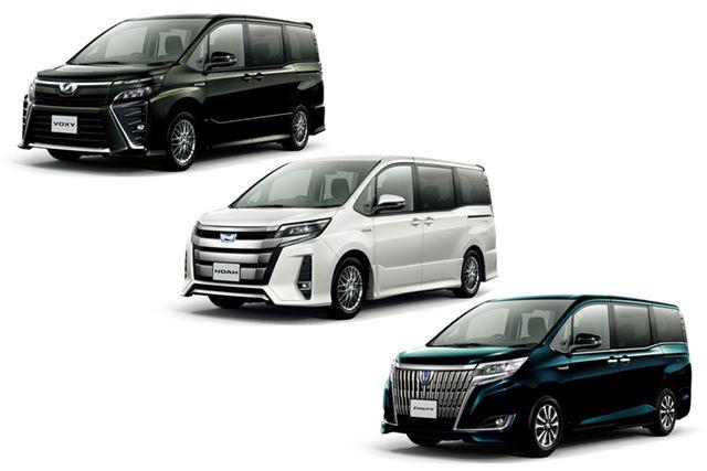 (左上)トヨタ 新型「ヴォクシー」/(中央)トヨタ 新型「ノア」/(右下)トヨタ 新型「エスクァイア」
