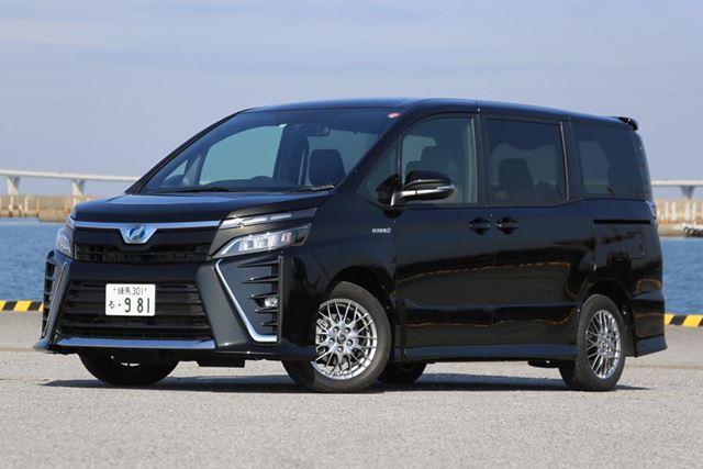 トヨタ 新型「ヴォクシー」のフロントイメージ